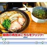 『GyaOに麺乃家@大阪が登場』の画像