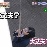 『欅坂46平手友梨奈『直前!日本アカデミー賞まるわかりガイド』にインタビュー出演!』の画像