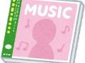 【画像】アメリカApple Music年間トップ100をジャンル分けした円グラフがヤバい これマジ?