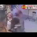 【事件】無職と指摘され、友人男性を暴行死(画像)