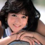 『【衝撃】2ch民「岡田有希子の脳みそ写真、週刊誌に載ってたんだぜ」【画像あり】』の画像