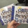 【朗報】SKEフェスティバルの勢いがすごくてCDが売切れる(前代未聞)