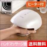 『家電を買う。 梅沢富美男・藤あや子  2月26日放送』の画像