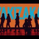 『欅坂46 8thシングル『黒い羊』TYPE-A収録「Nobody」MVが公開!』の画像