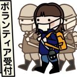 『日本で一番災害に強い県』の画像