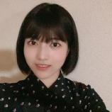 『【乃木坂46】似合ってるなwww 林瑠奈が髪をバッサリカット!!!写真を公開!!!!!!』の画像