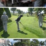 『6月21日 第7回会長杯パークゴルフ大会』の画像
