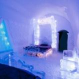 『日本にもある!氷でできたアイスホテル』の画像