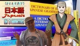 【日本講座】     日本語を勉強して 3ヶ月で流暢に喋れるようになるぜ!  アイルランド人の 無謀な挑戦が今はじまる。   海外の反応
