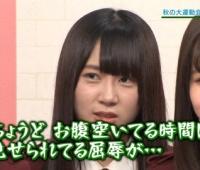 【欅坂46】そうか…長沢君食べ物ロケぜんぜん行けてないのかwww