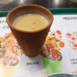 『【インド】チャイカフェ「chaayos」』の画像