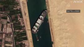 【社会】スエズ運河座礁、遅延損害は保険会社が補償へ