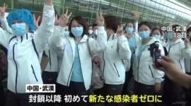 【新型肺炎】中国の医師が告発…中国政府発表の武漢「ゼロ」はウソ