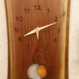 『飛騨高山・SWINGの振り子時計・ブラックウォールナットのこだわり』の画像