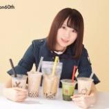『【欅坂46】長沢菜々香応援スレ★31【なーこなーこ】 』の画像
