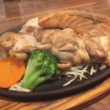 『【六本木・乃木坂】高タンパク&低脂肪!話題の筋肉食堂に行ってみた❤︎』の画像