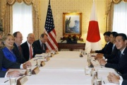 米国務長官「尖閣諸島は日米安保の対象」