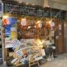 【北新地】楽しい時間を過ごしたいならここ!! ~沖縄キッチン てりとりー