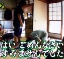 婚活中の美奈子 再婚相手は医者か公務員を希望!現在週2ペースでお見合い