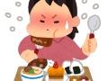 【画像】磯山さやかさんの食べっぷりwwwwwwww