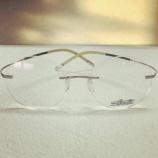 『超軽量フレームの最高潮 Silhouette Eyewear』の画像