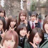 『漢字欅・ひらがなけやき全員で初詣に行った模様!土生瑞穂がブログに写真をアップ!』の画像