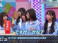 【日向坂46】松田好花、「さすが放送作家!」と称賛wwwwwww