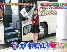 橋本環奈ちゃんのバスガイド姿wwwwwwwwww