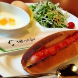 『姫街道沿いにある喫茶店、しまうま珈琲のモーニングを食べてきた! - 中区幸』の画像