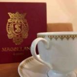 『あるだけで家が豪華に...?? マゼランズデザインのカップ&ソーサー(¥2,800)』の画像