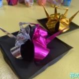 『折り紙で小さな小物入れ!!『うさぎと小籠』/花の季苑』の画像