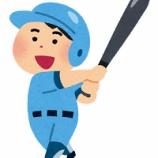 『プロ野球選手の中で典型的な野球小僧って誰や?』の画像