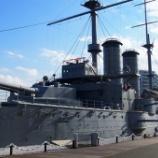 『戦艦「三笠」』の画像