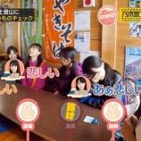 『【乃木坂46】矢久保美緒、マナハラで見せたバラエティ能力の高さ!!!!!!』の画像