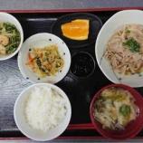 『1号館昼食(豚ニラ炒め)』の画像