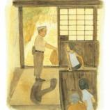 『「盆土産」1 授業の実際 「いつ」と「どこ」をつかむ』の画像