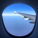 『エミレーツ航空 A380機上のバーラウンジは天国ですか・・・飲み過ぎたのは誰? 続編』の画像