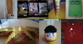 【テニプリ】許斐剛先生がキャラ宛に届いた面白バレンタインプレゼントを紹介www