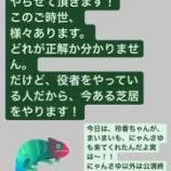 『生駒里奈『どれが正解か分かりません…』井上、桜井、深川が生駒の元へ奇跡の集結!!!!!!』の画像