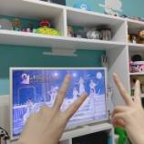 『伊藤かりん宅にOGメンバー集合!2期生ライブを鑑賞している模様!!!写真が公開に!!!!!!』の画像