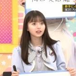 『【乃木坂46】松尾美佑の策士ぶりにびっくりする飛鳥ちゃんの表情が可愛すぎるwwwwww』の画像