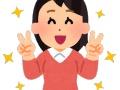 【悲報】深田恭子(36)さん、指原莉乃(26)さんを処刑してしまう