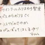 """『【乃木坂46】4期生メンバーの""""おすすめシーン""""一覧がこちら・・・』の画像"""