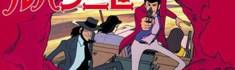 宮崎駿が手がけた『ルパン三世 PART2』第145話、YouTubeで無料公開中!