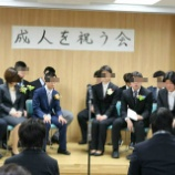 『【早稲田2】成人を祝う会』の画像