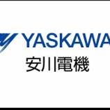 『大量保有報告書 安川電機(6506)-三井住友信託銀行(保有株増加)』の画像
