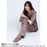 『【乃木坂46】たまらん・・・梅澤美波プロデュース『ルームウェア』着用画像が続々公開!!!』の画像
