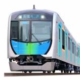 『S-TRAINで「ファミリー専用車輛」を運行』の画像