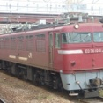 九州地区におけるEF510導入スケジュールが発表