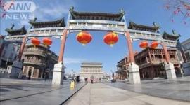 【新型肺炎】首都・北京から人が消えた…感染拡大におびえる中国